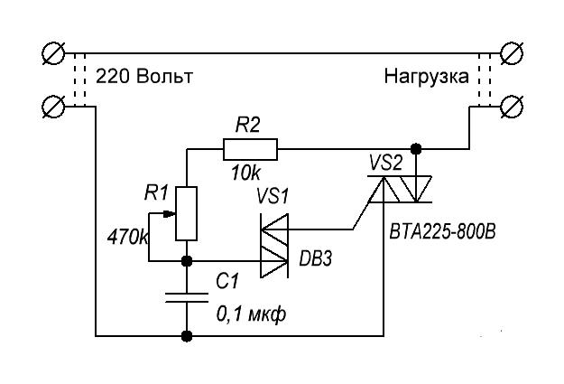 Схема регулятор мощности для тэна своими руками
