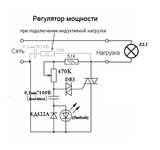 Simistornij regulyator napryazheniya dlya induktivnoj nagruzki