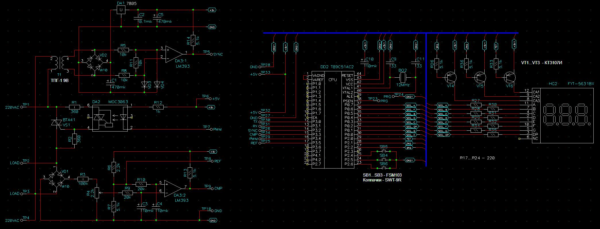 схема регулятора мощности для сварки bta 41