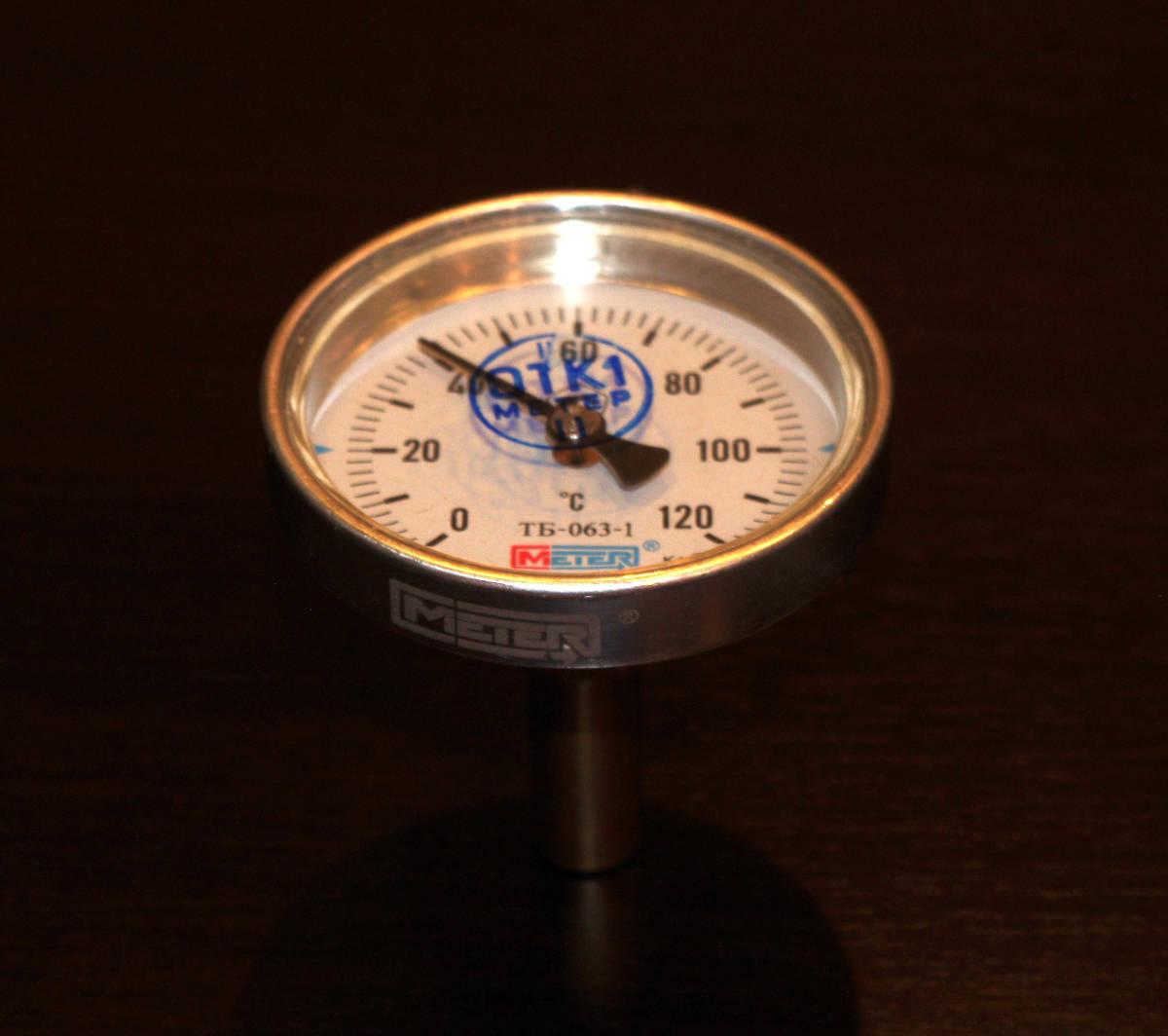 Форум термометр для самогонного аппарата самогонный аппарат своими руками змеевик видео
