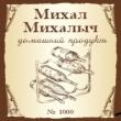 Mihail.Stukalkin