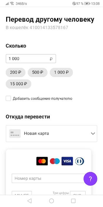 https://alcodistillers.ru/images/donate1.png