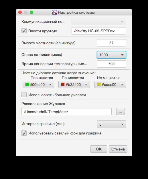 https://alcodistillers.ru/tma/program_setup_1.png